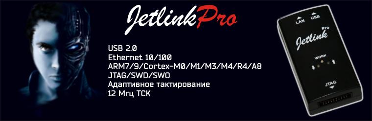 Otladka.com.ua